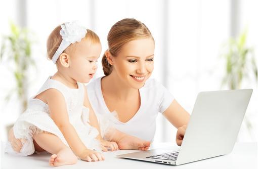 Мамам в декрете.Простая работа дома, фото — «Реклама Севастополя»