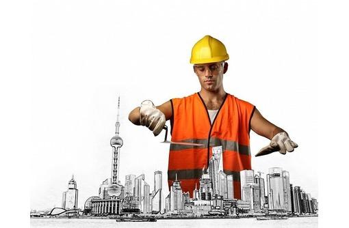 Приглашаем строительные бригады (МОНОЛИТЧИКИ, КАМЕНЩИКИ), фото — «Реклама Севастополя»