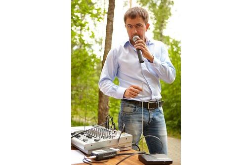 Ведущий на Ваше мероприятие, фото — «Реклама Симферополя»