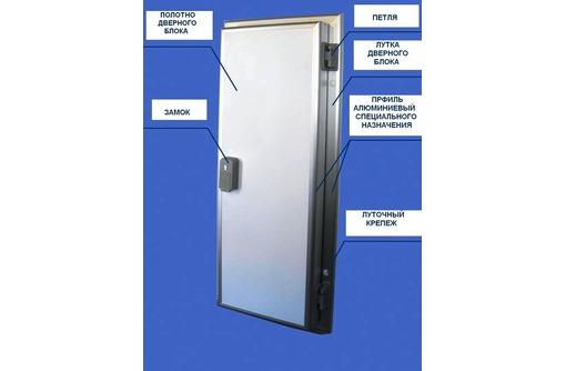 Теплоизоляционные двери для холодильных и морозильных камер., фото — «Реклама Севастополя»