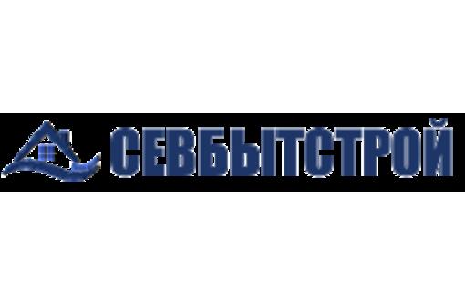 Строительство домов в Севастополе – «Севбытстрой»: строим от фундамента до кровли!, фото — «Реклама Севастополя»