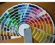 Покраска порошковыми красками (полимерное покрытие), фото — «Реклама Керчи»