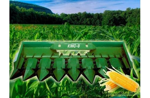 Кукурузоуборочная жатка КМС-8, фото — «Реклама Севастополя»