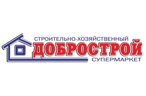 Продавец-консультант (ламинат, линолеум), фото — «Реклама Севастополя»