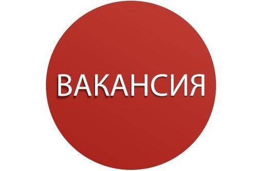 Требуется грузчик на склад, фото — «Реклама Севастополя»