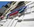 Отделка фасадов коммерческой и жилой недвижимости. Вывески, фото — «Реклама Севастополя»