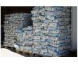 Стройматериалы для вашего дома. Песок, щебень, цемент, кирпич, раствор, керамзит. Продажа, доставка, фото — «Реклама Севастополя»