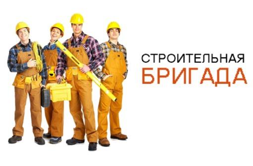 Ремонт ванной комнаты Севастополь, фото — «Реклама Севастополя»