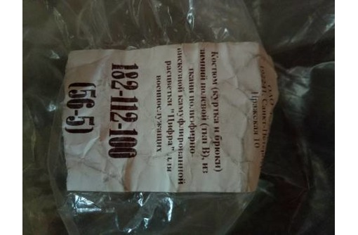Продается новый зимний камуфляж расцветка (цифра ) ,размер 56-5, фото — «Реклама Севастополя»