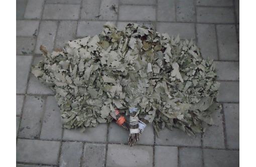 дубовые веники, фото — «Реклама Симферополя»