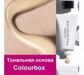 Thumb_big_tonalka_colourbox-500x500