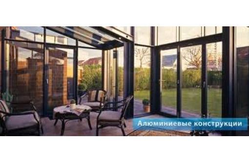 Алюминевые конструкции любых объёмов, фото — «Реклама Ялты»