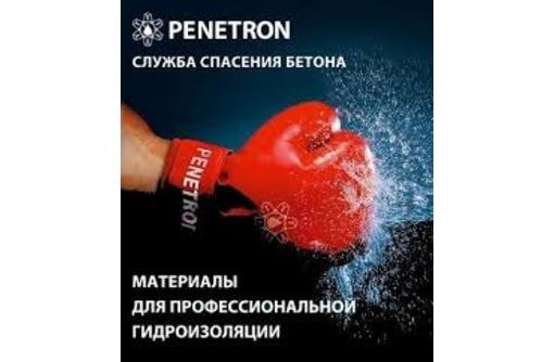 """гидроизоляционные материалы системы """"Пенетрон"""", фото — «Реклама Севастополя»"""
