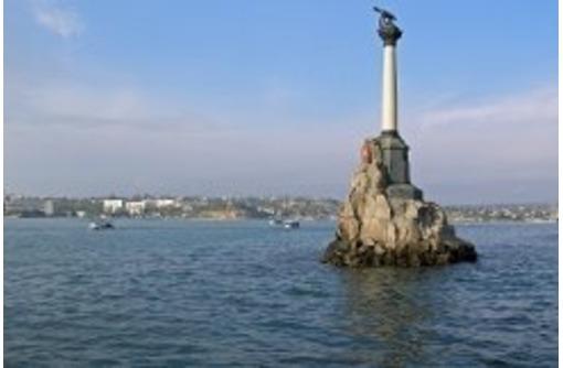 Отдых как дома, у моря Ялте и Севастополе, фото — «Реклама Севастополя»
