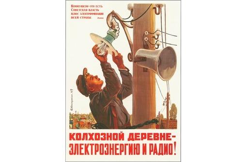 Услуги электромонтера и ремонт бытовой техники, фото — «Реклама Бахчисарая»