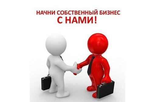 Международная компания ищет сотрудников, фото — «Реклама Севастополя»