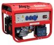 """Генератор бензиновый """"Fubag"""" BS 6600ES/A в аренду., фото — «Реклама Симферополя»"""