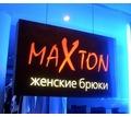 Производство лайтбоксов в Севастополе, Крым - Реклама, дизайн, web, seo в Севастополе
