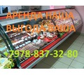 Thumb_big_9682a8caa067106c815ffdfb54809c2e%20-%20%d0%ba%d0%be%d0%bf%d0%b8%d1%8f