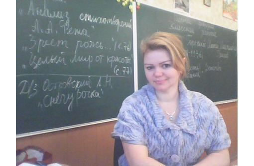 Репетитор по русскому языку и литературе, фото — «Реклама Севастополя»