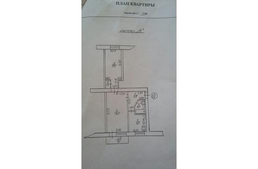 Код объекта 9943.  Продаётся 2-квартира в селе Владимировка!, фото — «Реклама Алупки»