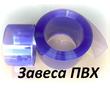 Термошторы ПВХ для автофургонов., фото — «Реклама Симферополя»
