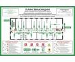 Планы эвакуации ,знаки пожарной безопасности, фото — «Реклама Ялты»