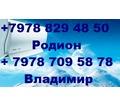 Thumb_big_vipon1411%d0%bd%d0%bd