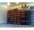 Холодильное и вентиляционное оборудование для овощехранилищ. - Продажа в Джанкое