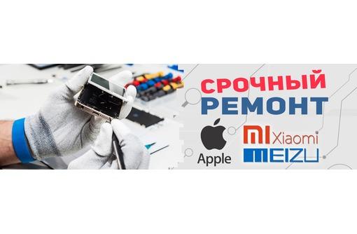 Ремонт мобильных телефонов,планшетов,качественно с гарантией до 6 месяцев, фото — «Реклама Севастополя»