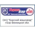 Продажа и ремонт котлов в Симферополе – ИП Рыбка Алексей Сергеевич - Газ, отопление в Симферополе