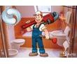Квалифицированный монтаж и установка сантехники, фото — «Реклама Севастополя»