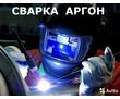 Сварщик аргон ЧАСТНЫЙ МАСТЕР, фото — «Реклама Севастополя»