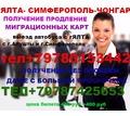 Thumb_big_editor_1427355065_ndgar7hbu