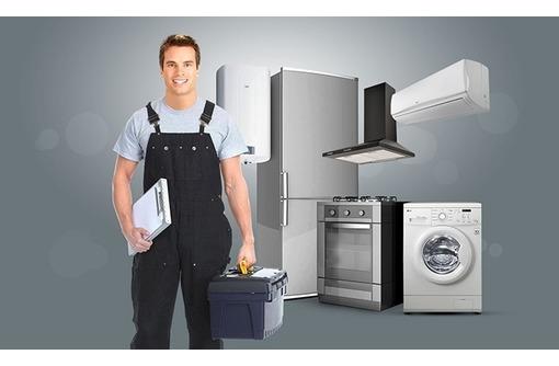 Ищем холодильщика в Севастополе., фото — «Реклама Севастополя»