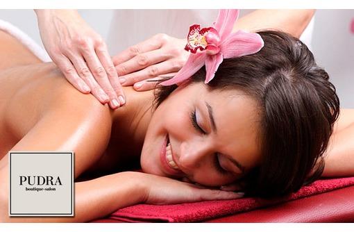 Побалуйте свое тело: 4 вида профессионального массажа в салоне или у вас дома., фото — «Реклама Севастополя»