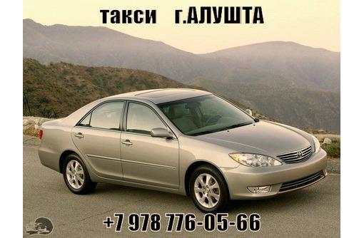 такси в Алуште............, фото — «Реклама Алушты»