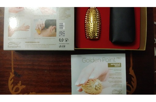 Golden Point PRO / Голден Поинт Про, Массажер / Массаж, массажер для тела, массажер для рук, фото — «Реклама Симферополя»