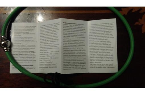 ProSport necklace, 51cm / Колье ПроСпорт, 51см / Магнитные украшения, повышение иммунитета, фото — «Реклама Симферополя»
