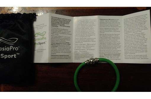 ProSport necklace, 31cm / Браслет ПроСпорт, 31см / Магнитные украшения, повышение иммунитета, фото — «Реклама Симферополя»