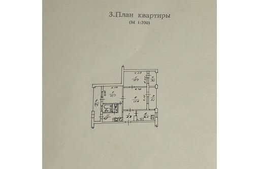 Видовая   квартира на Вакуленчука 12, фото — «Реклама Севастополя»