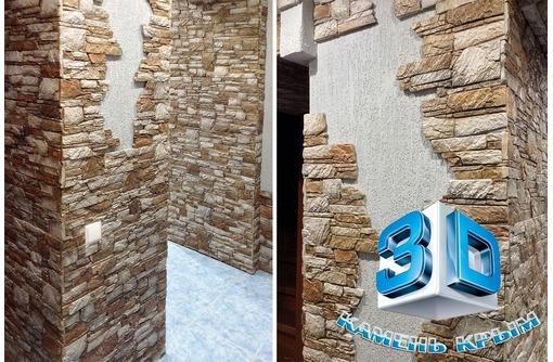 Декоративный камень для стен, фото — «Реклама Симферополя»