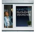 ОКНА, ДВЕРИ, БАЛКОНЫ ОТ ПРОИЗВОДИТЕЛЯ - Балконы и лоджии в Севастополе
