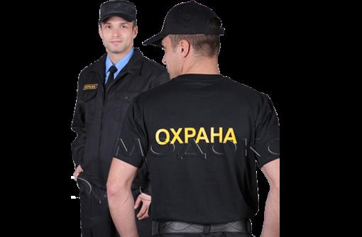 Автотранспортному предприятию ОХРАННИКИ, фото — «Реклама Севастополя»