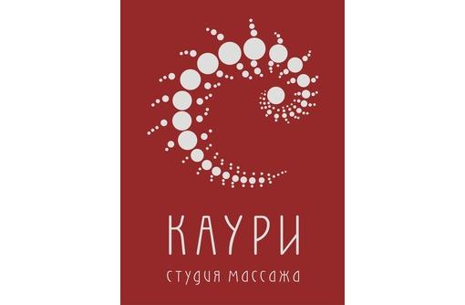 Корректирующий осанку, подростковый массаж, фото — «Реклама Севастополя»