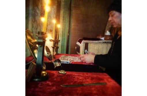 Возврат любимых, Гадание, целительство, обучение, талисман-Маг!, фото — «Реклама Севастополя»