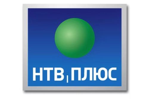 Спутниковое телевидение.Установка-обслуживание., фото — «Реклама Симферополя»