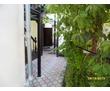 Однокомнатная квартира в частном секторе, фото — «Реклама Евпатории»