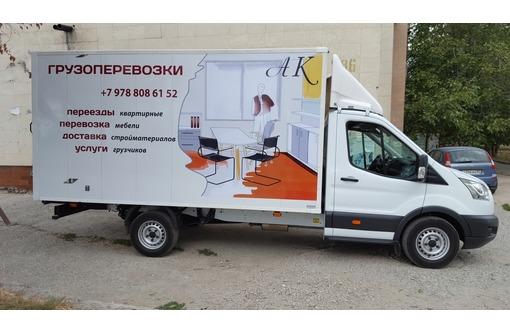 Грузоперевозки Феодосия Грузовое такси, фото — «Реклама Феодосии»