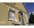 Утепление домов жидким  пенопластом, фото — «Реклама Симферополя»